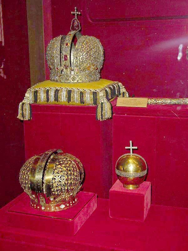 Russian Tsar's Crown